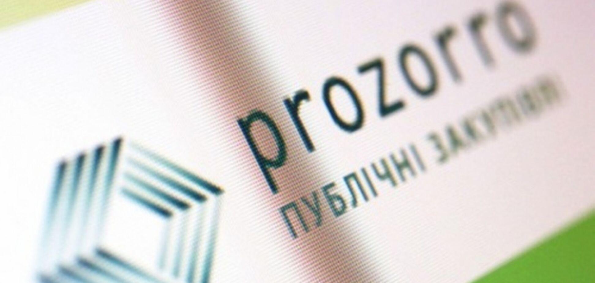 'Преміум компані' фальсифікувала документи для тендеру Міноборони – прокуратура