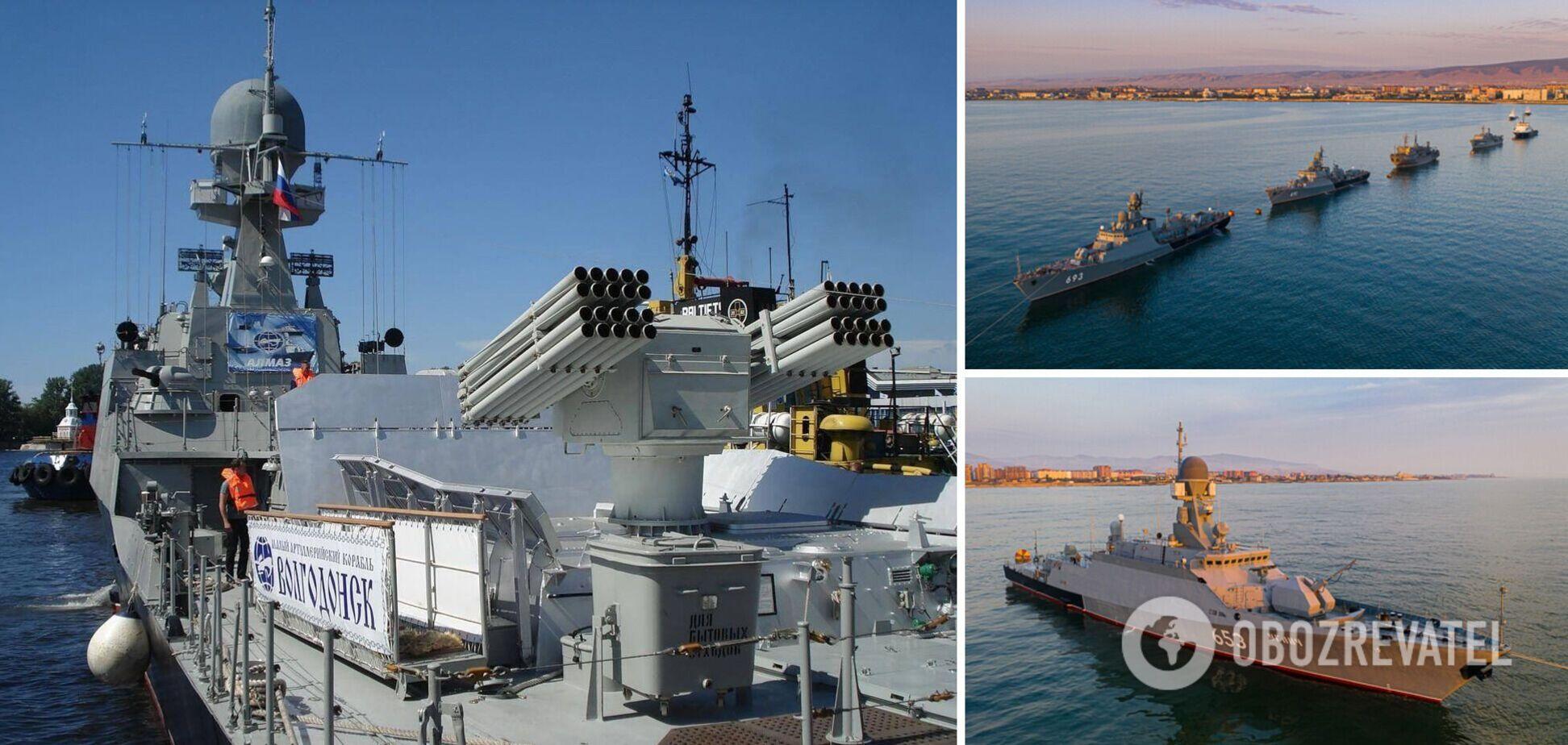 Россия перебрасывает корабли в Черное море для 'учений'