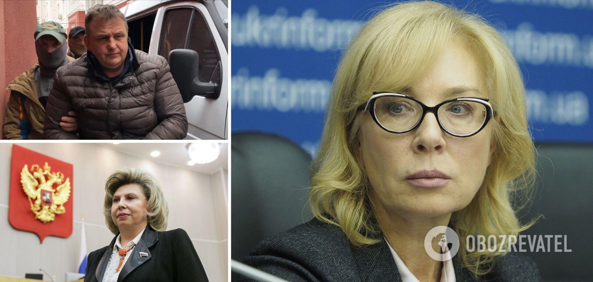 Денісова звернулася до омбудсменки РФ через тортури українського журналіста в Криму