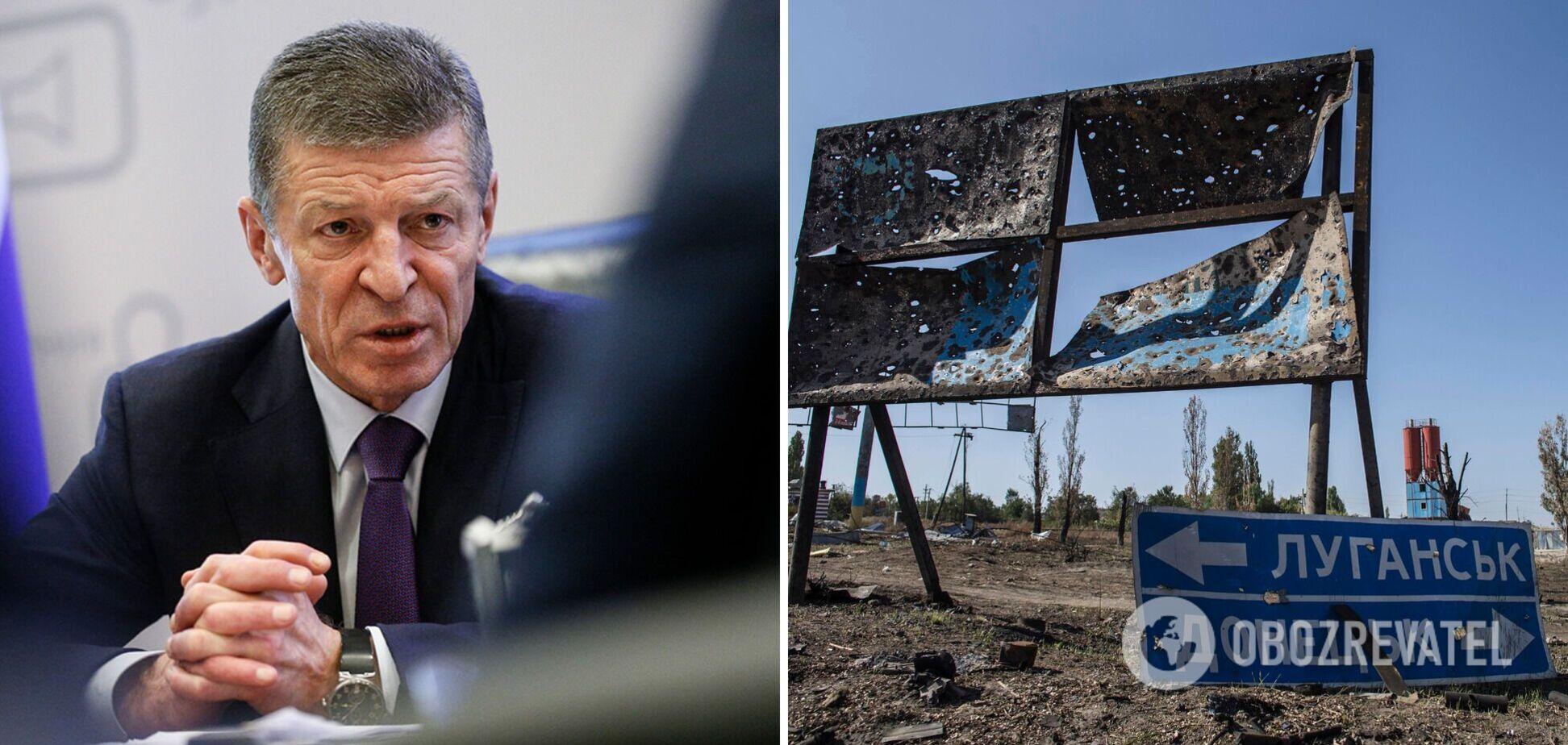Козак выдал заявления о 'защите Россией Донбасса' и 'начале конца Украины'
