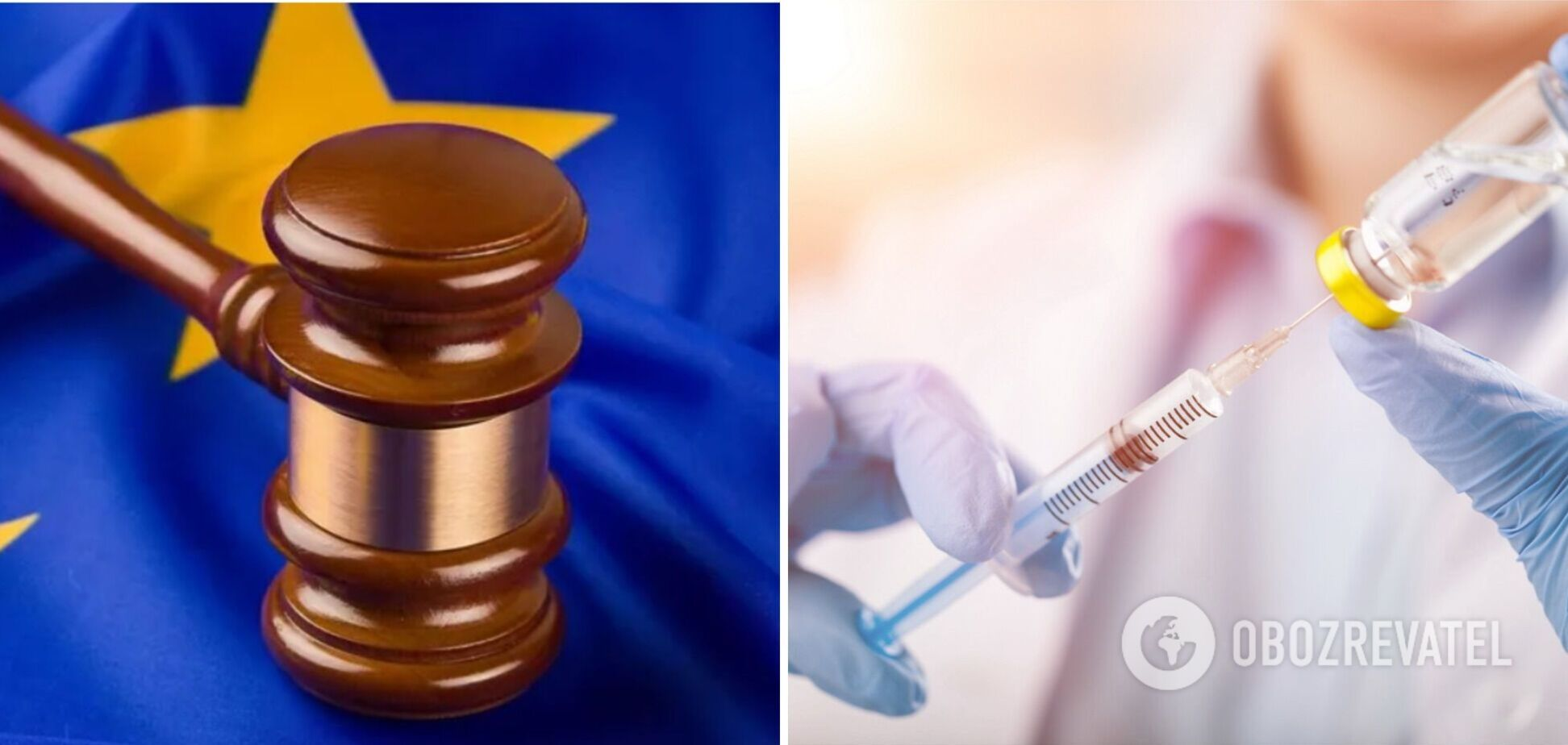 ЕСПЧ признал законной обязательную вакцинацию детей и наказание родителей за отказ
