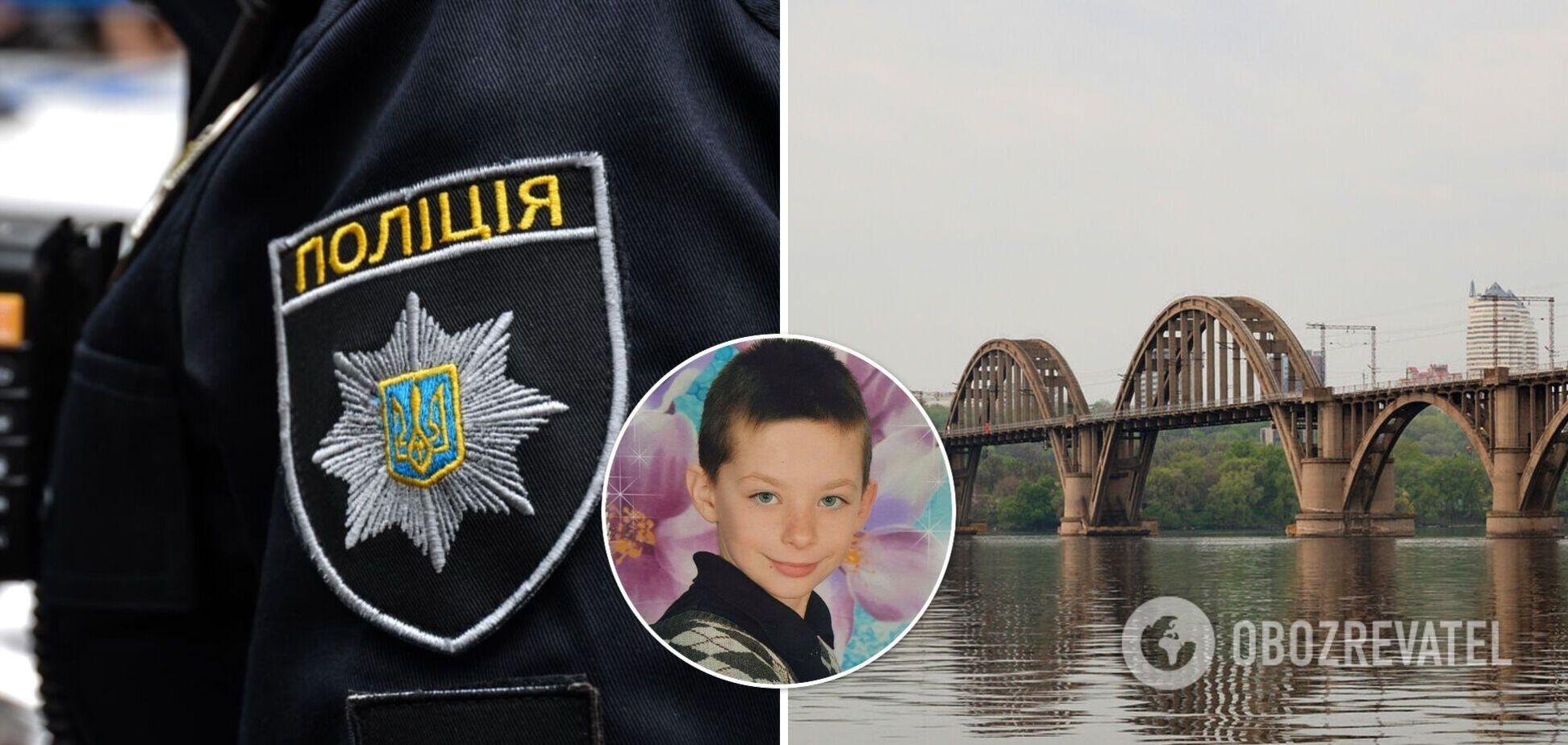 У Дніпрі безвісти зникла дитина: її самокат знайшли під мостом