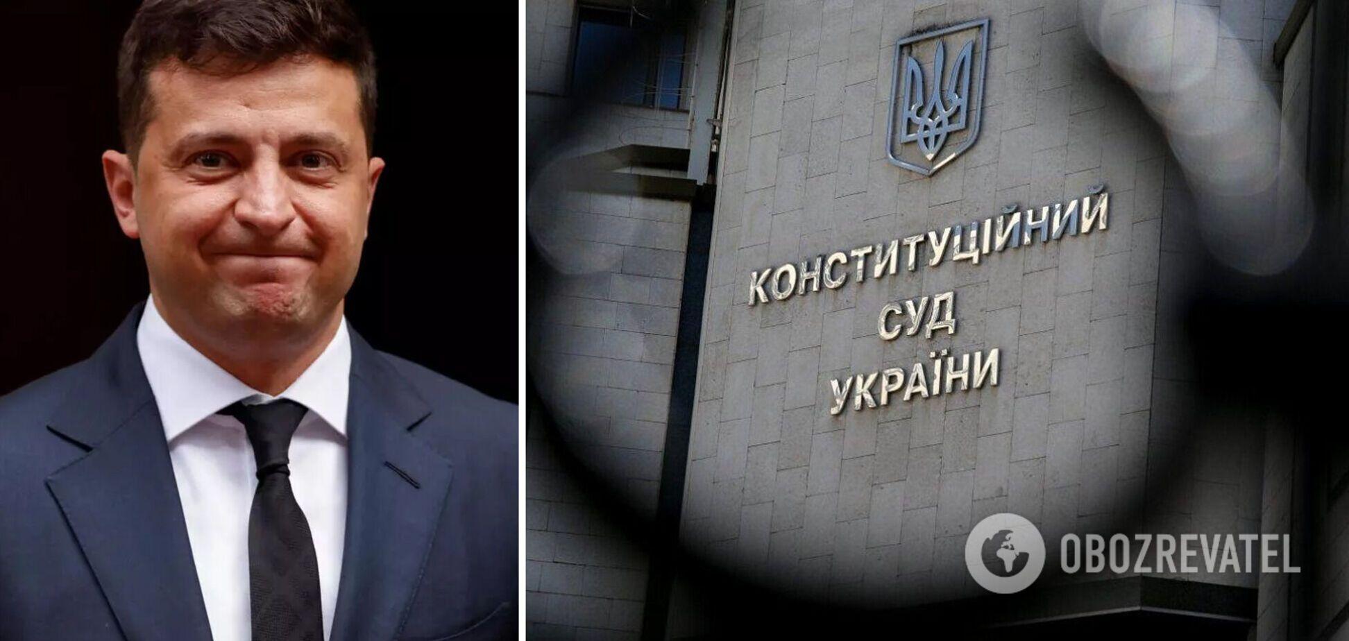 В КСУ поступило представление об обжаловании указов президента по Тупицкому и Касминину