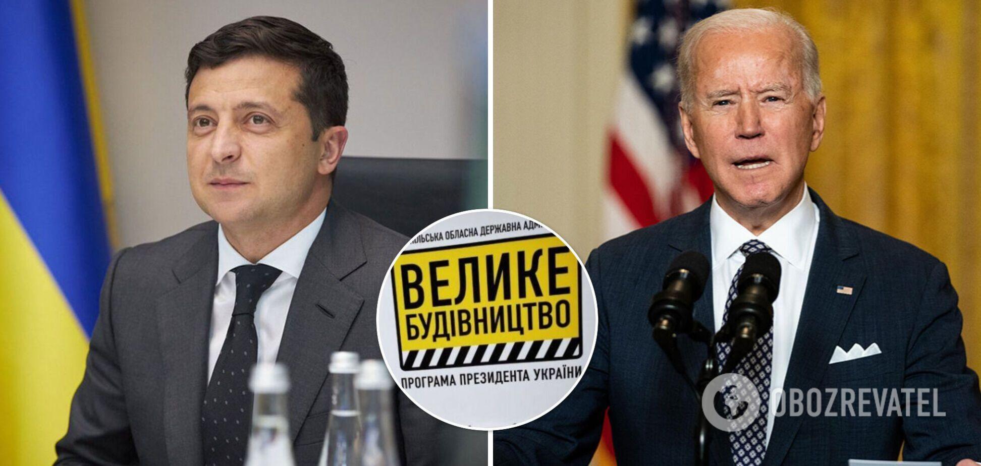 Програма розвитку інфраструктури у США нагадує 'Велике будівництво' в Україні, – експерт