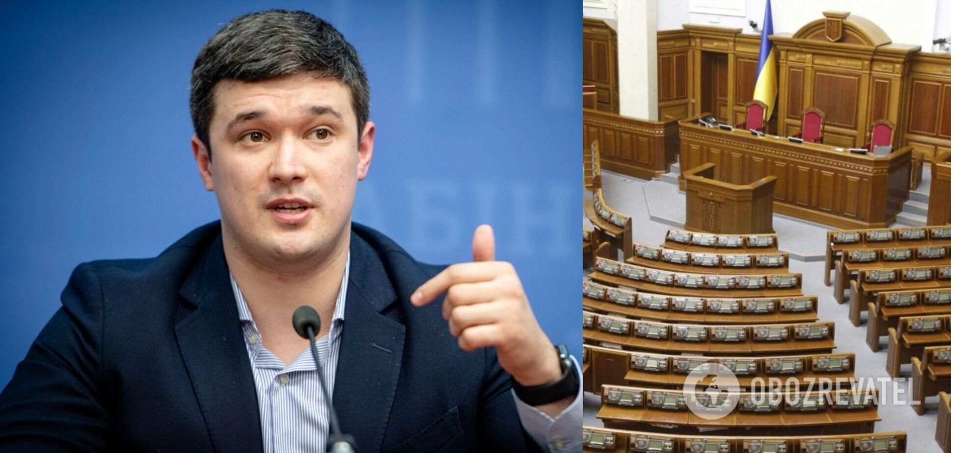 Нардепам могут разрешить голосовать в смартфоне и не ходить в Раду: детали от Федорова