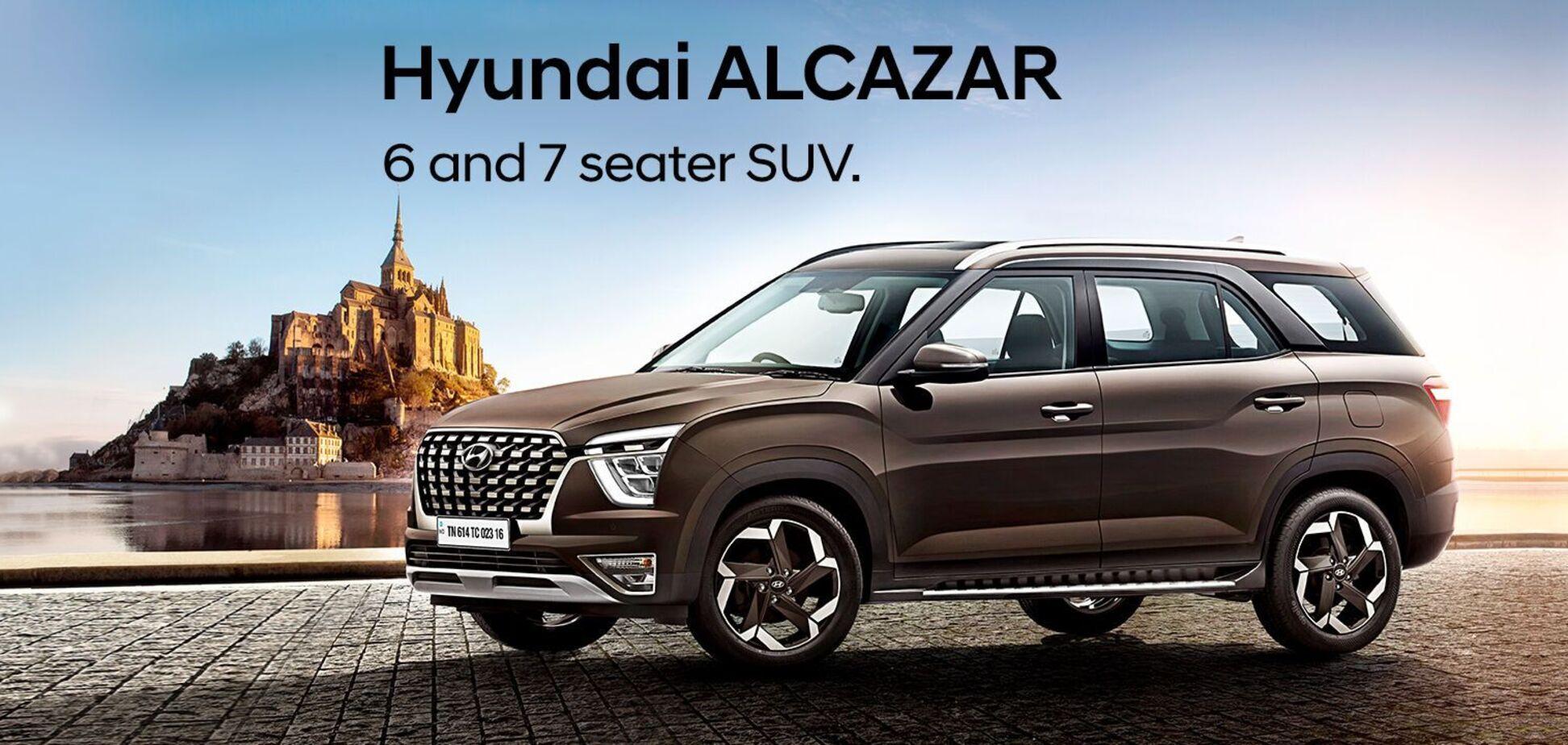 Hyundai презентував 7-місний кросовер Alcazar