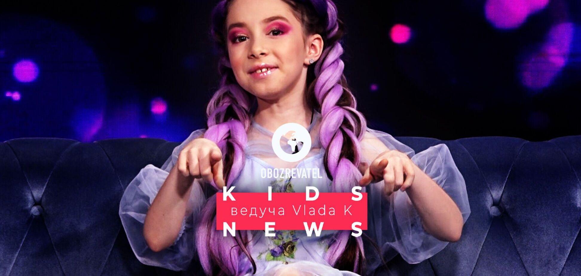 Дівчинка-сенсація, Біллі Айліш, продовжує дивувати нас в новому випуску KIDS NEWS з Vlada K!