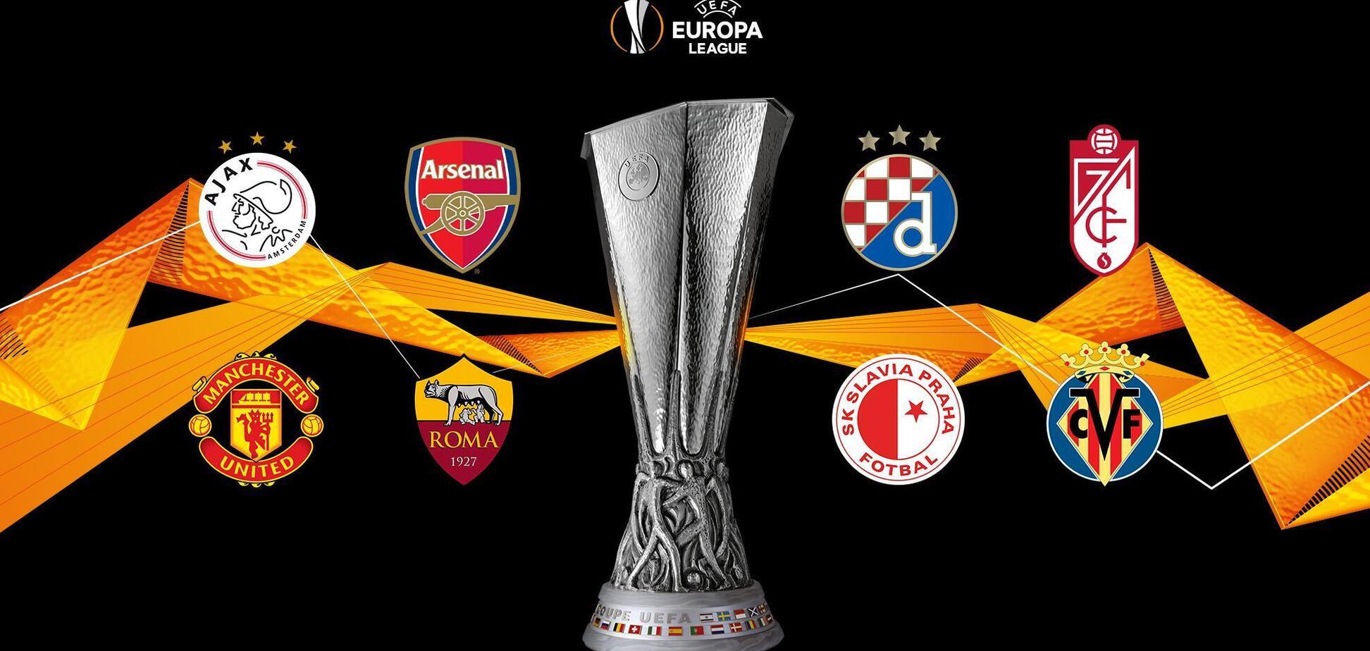 Чвертьфіналісти Ліги Європи