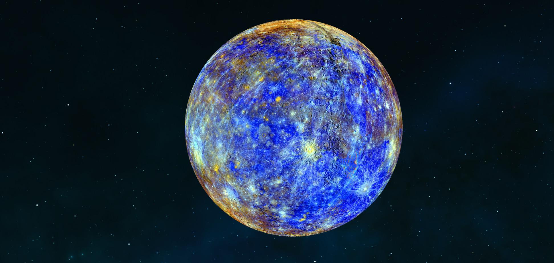 Коли ретроградний Меркурій 2021 року: дати та як уберегтися