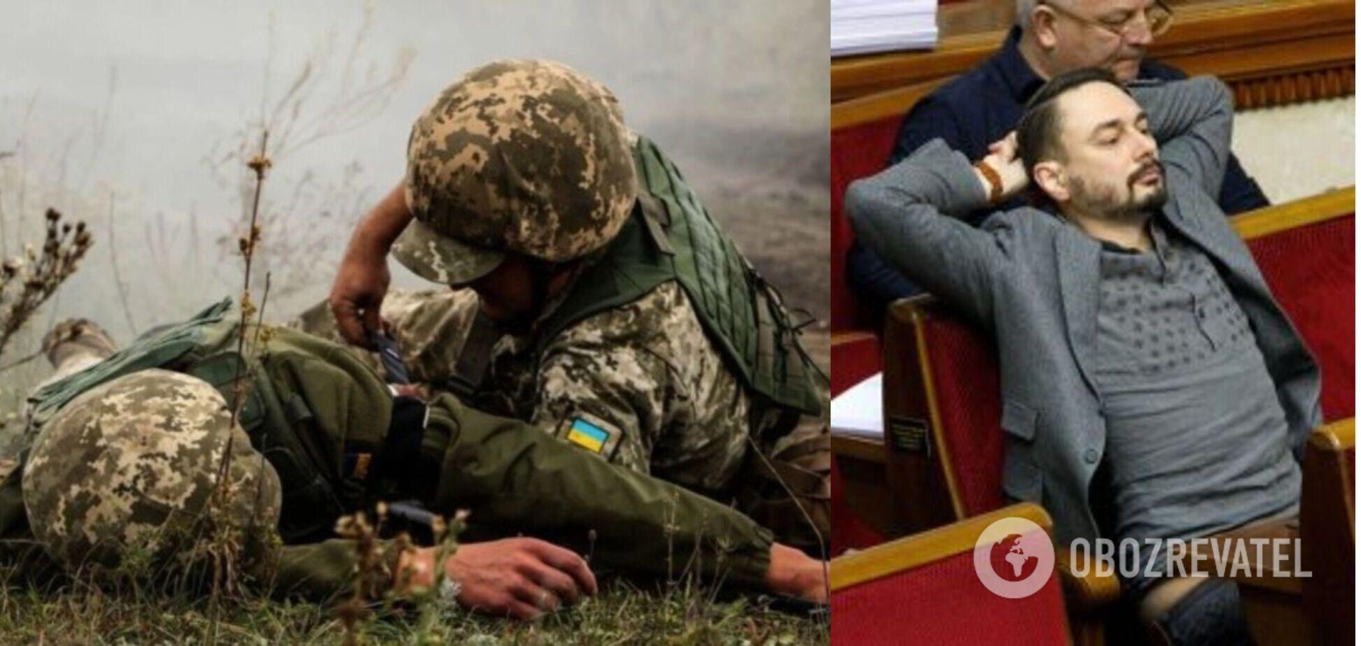 Новини України 8 квітня
