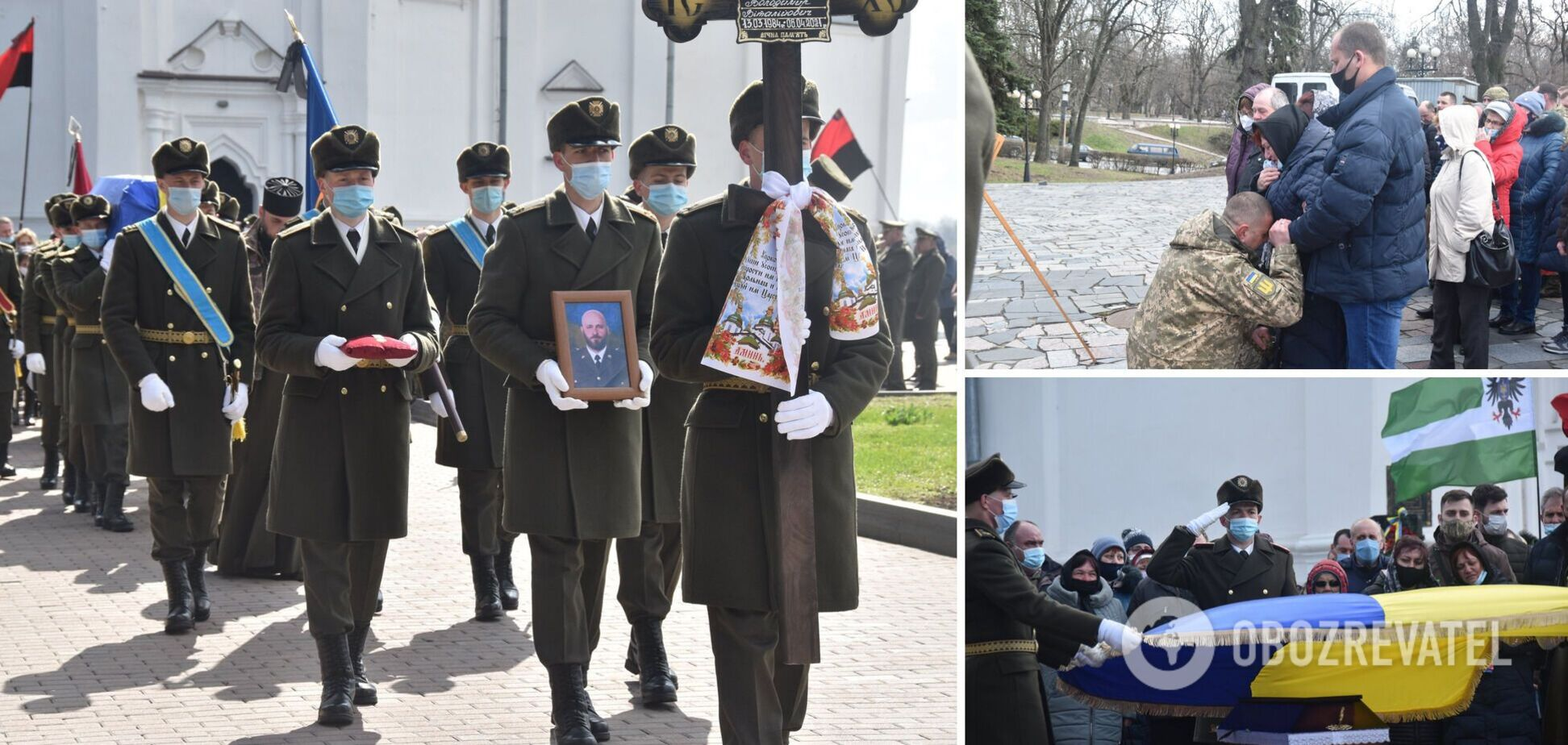 Похорон Володимира Шпака