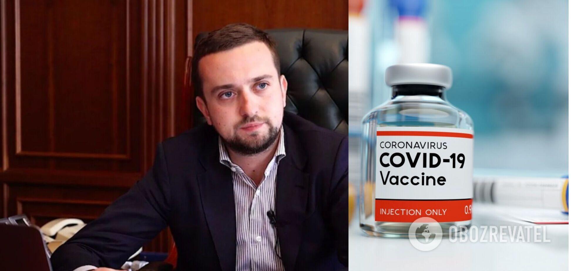 У Зеленського сказали, коли вакцинація в Україні прискориться