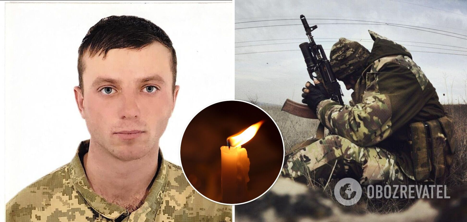 На Донбассе погиб воин ВСУ с Николаевщины
