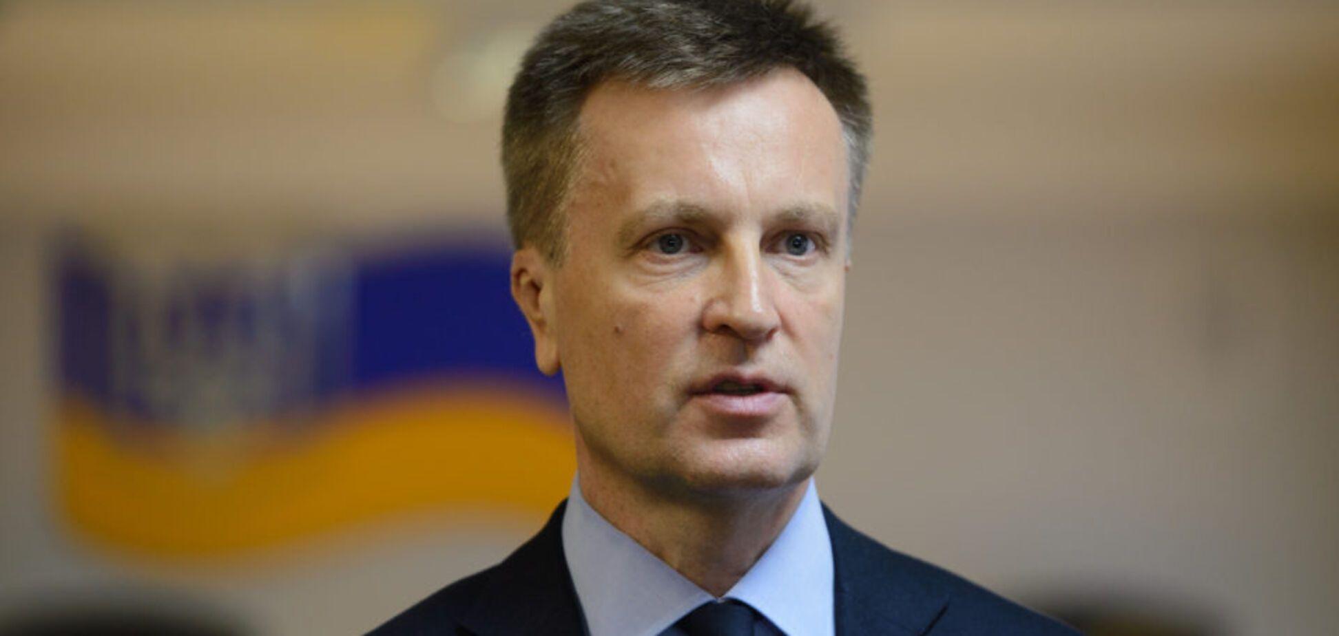 США стурбовані російським лобізмом в НКЕРКП, – Наливайченко