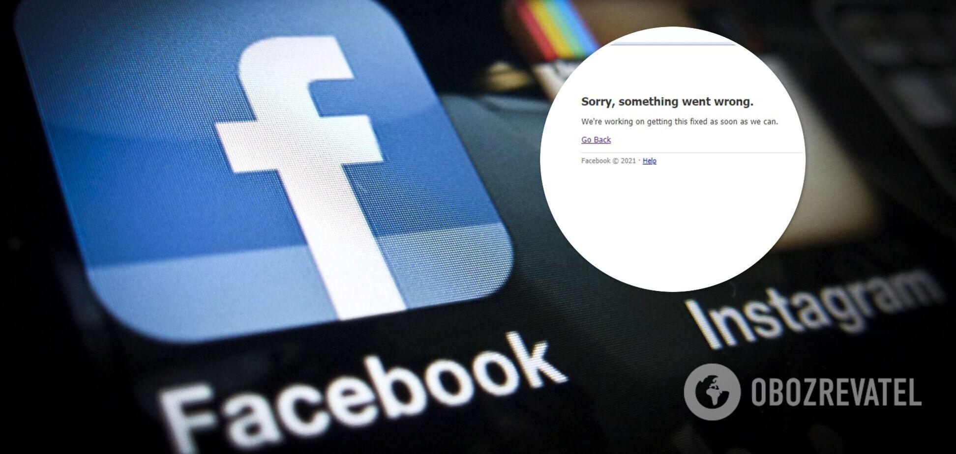 В Facebook, Instagram и WhatsApp произошел крупный сбой в Украине и других странах