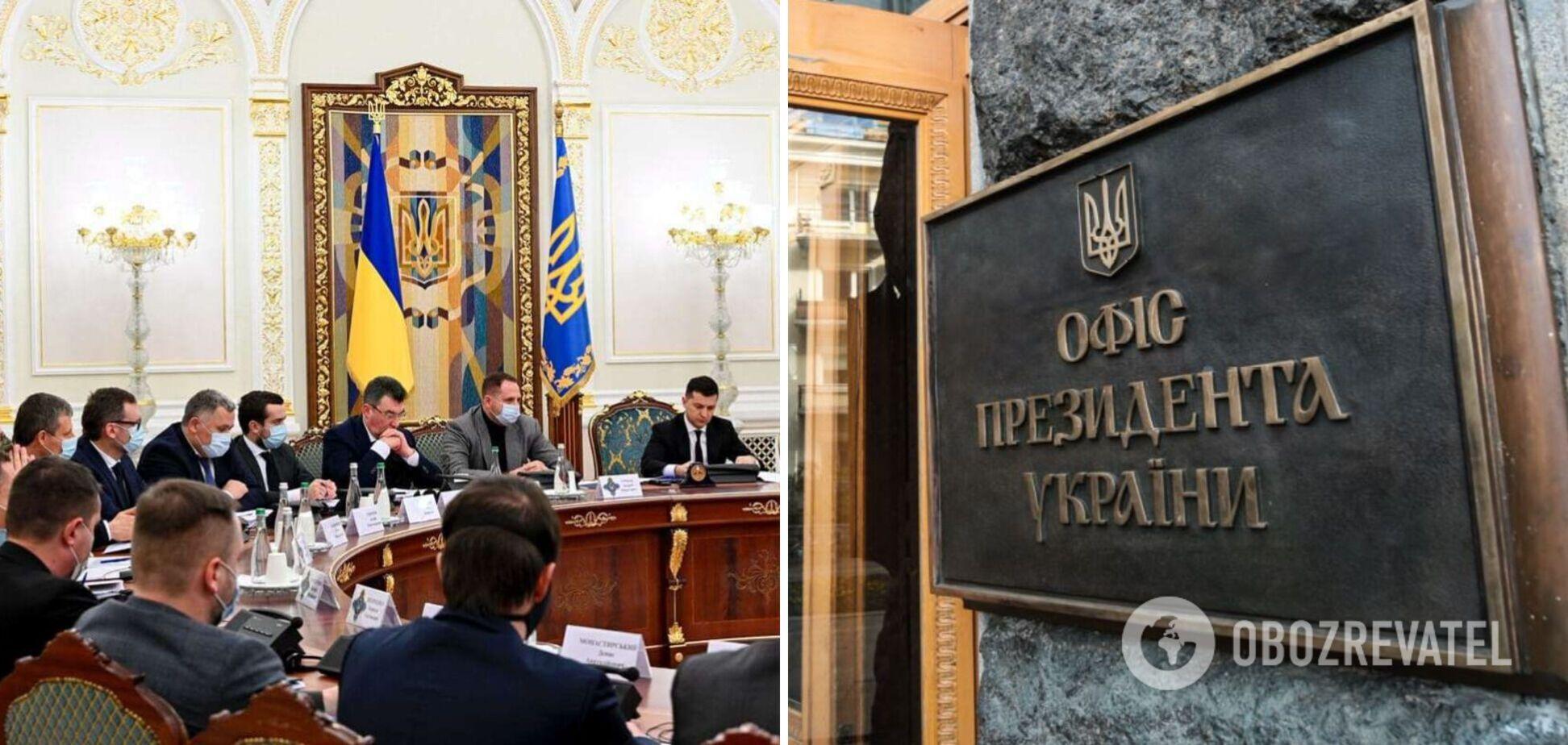 Заседание СНБО не состоится: в ОП назвали причину