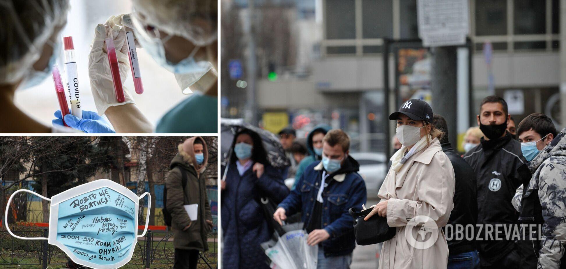 Епідемія коронавірусу в Україні може стабілізуватися всередині квітня