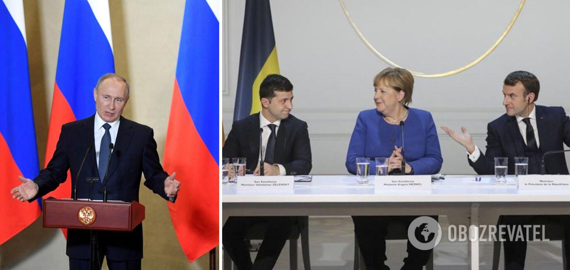 В ОП объяснили, почему Путин отказывается от встречи в 'нормандском формате'