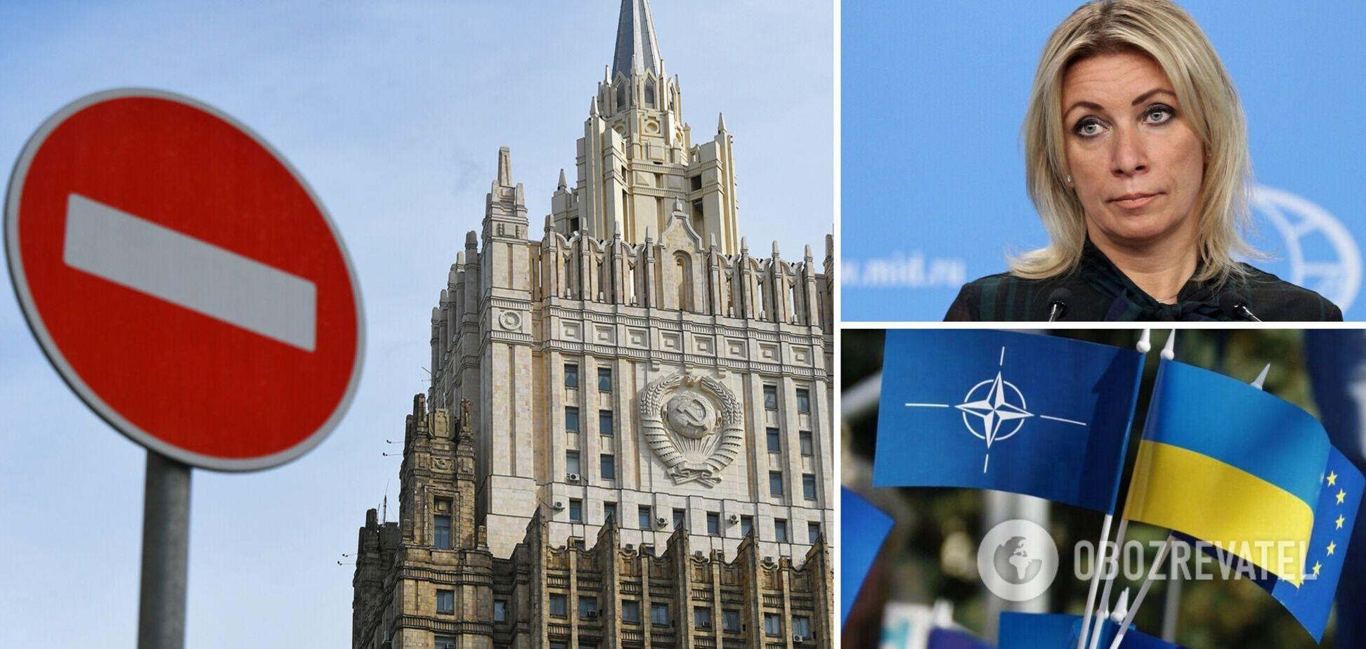 Россия направила Украине ноту по санкциям против 'Россотрудничества'