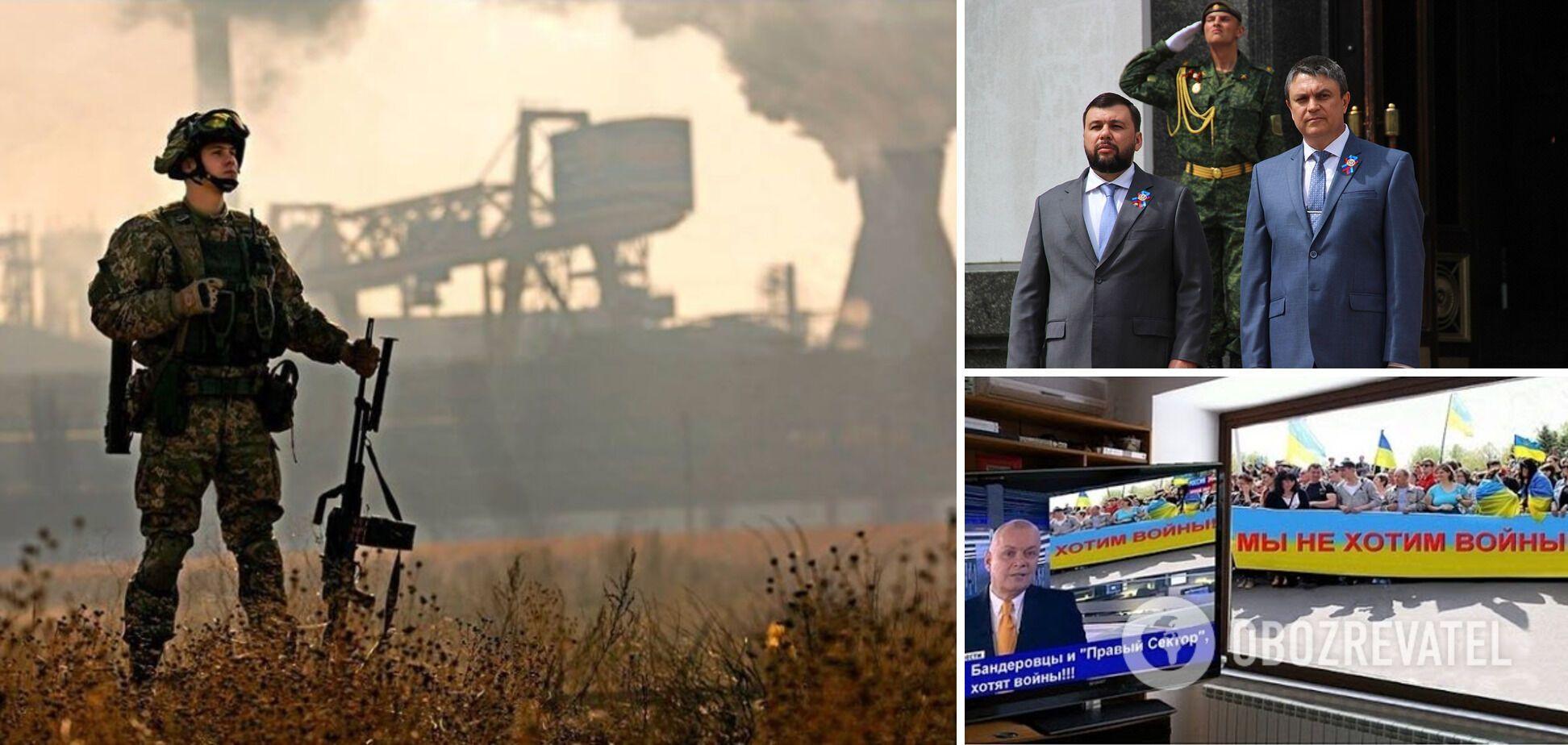 Дрон-убивця, фосфорні бомби й український 'бліцкриг': 6 квітневих фейків росЗМІ про ЗСУ