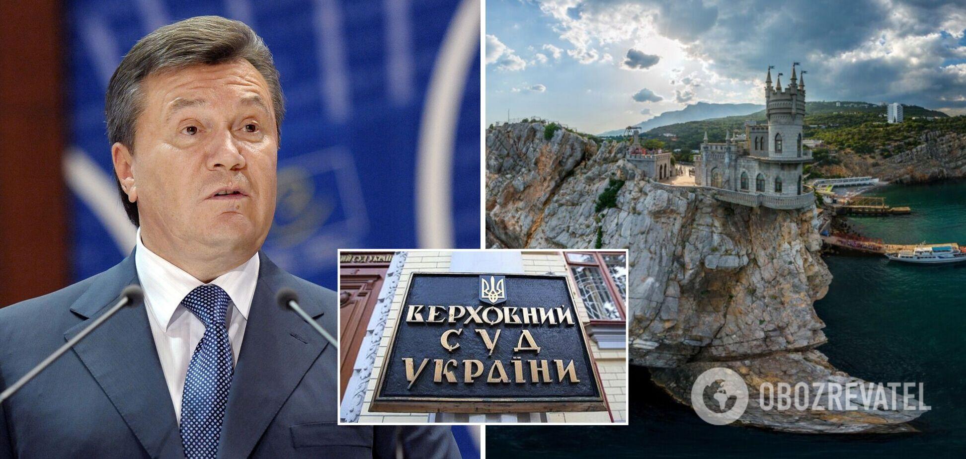 Янукович захотів особисто брати участь у судовому процесі про здачу Криму