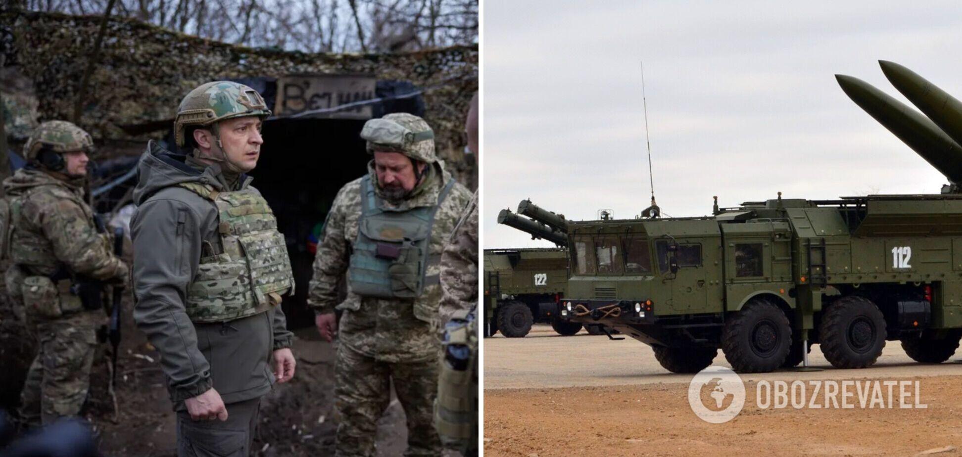 Новини України: Зеленський відвідав Донбас, а Росія стягнула до кордону України ракетні комплекси