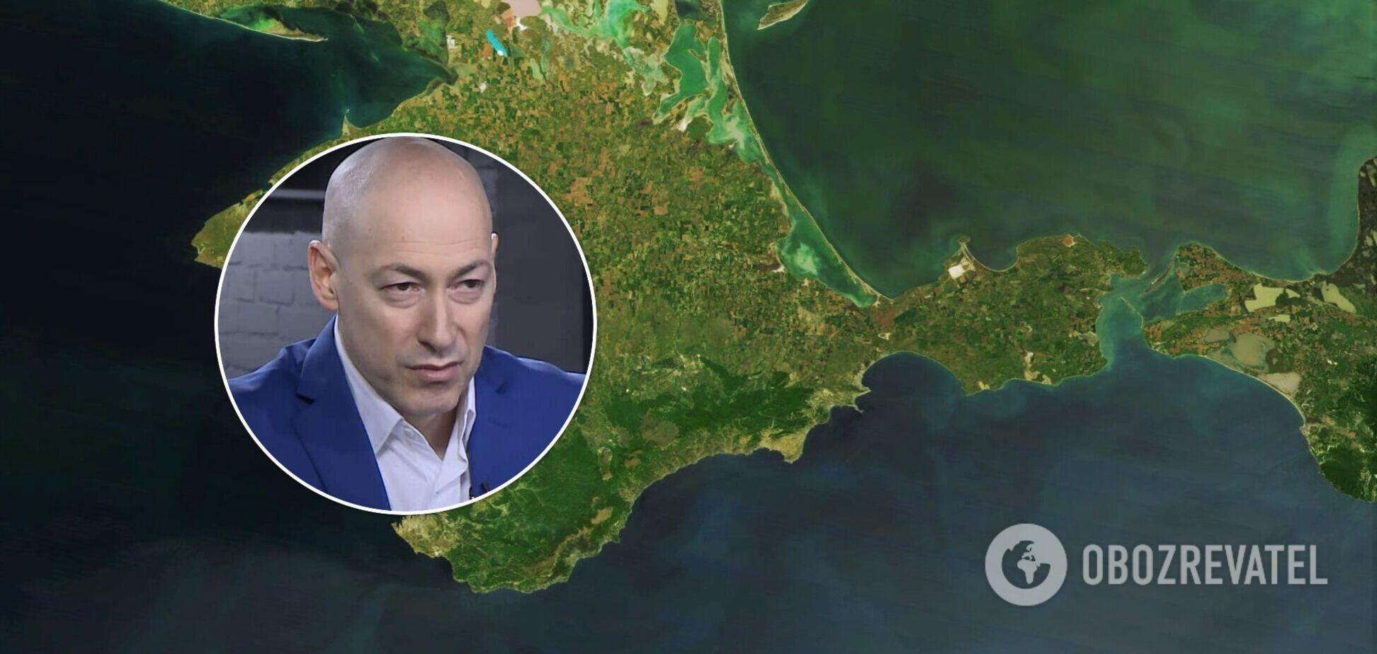 Гордон в ефірі 'Еха Москви': з якого бодуна Крим став російським? Відео