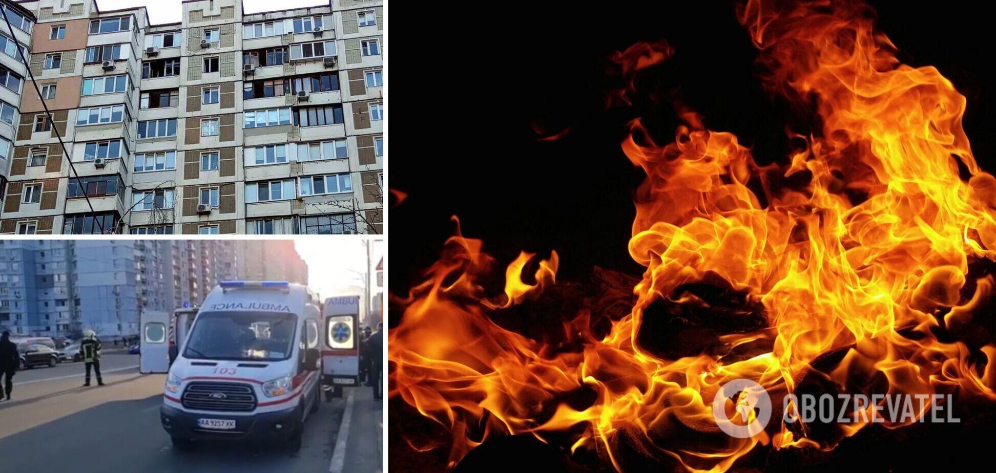 Пожар в квартире в Киеве