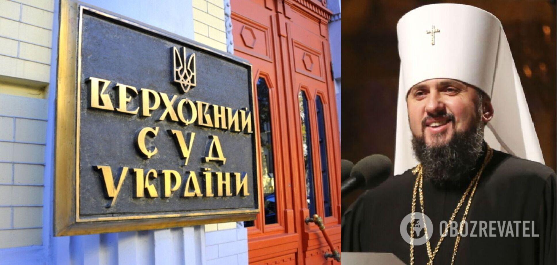 ПЦУ виграла судовий спір у УПЦ МП