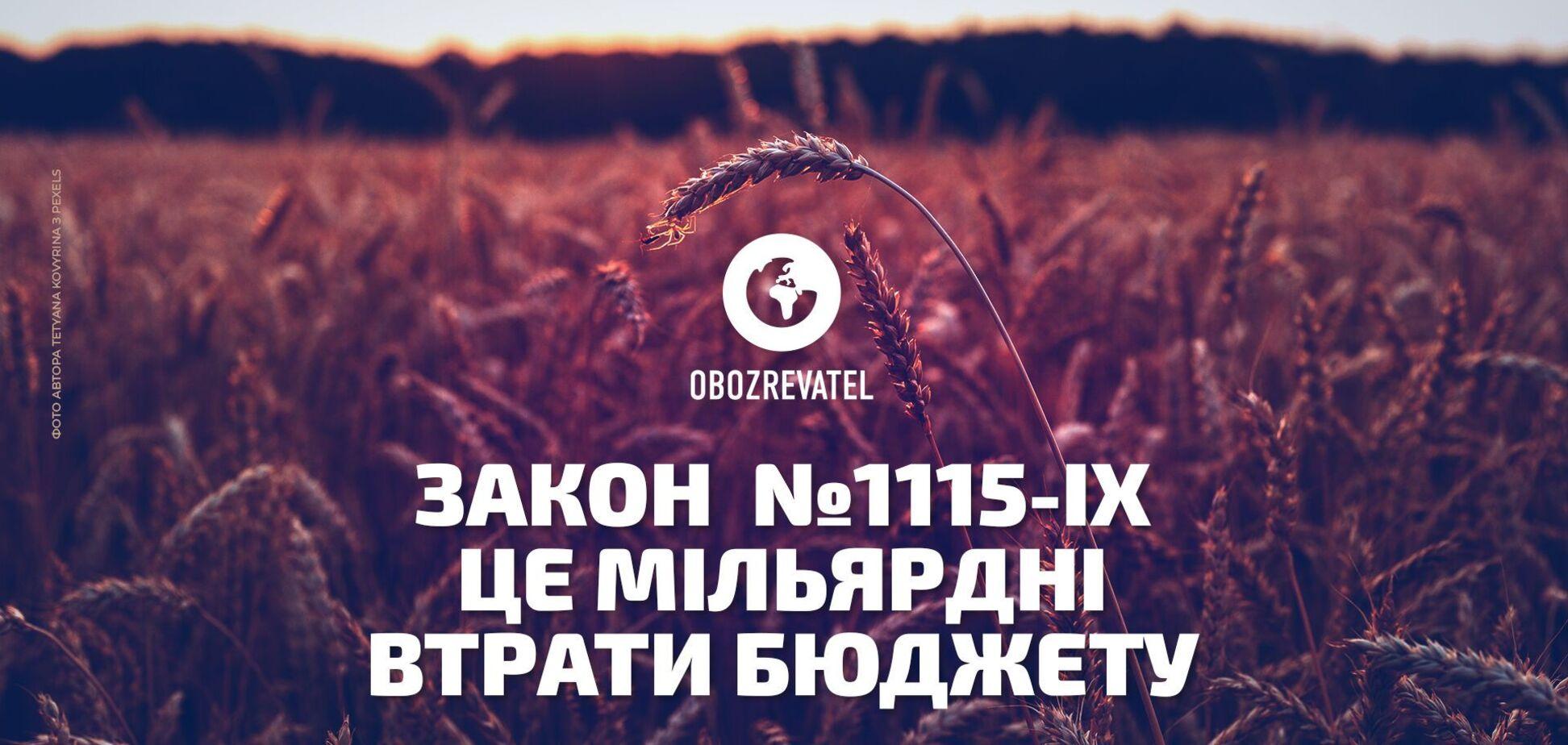 Предприниматели требуют отменить снижение НДС для Веревского