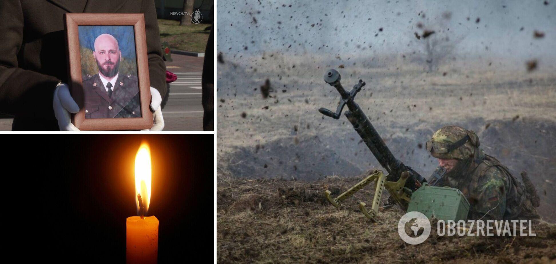 Гибель украинского воина на Донбассе