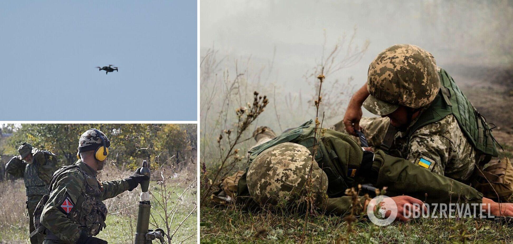 Російські окупанти на Донбасі скинули на воїнів ЗСУ гранати, одного поранено