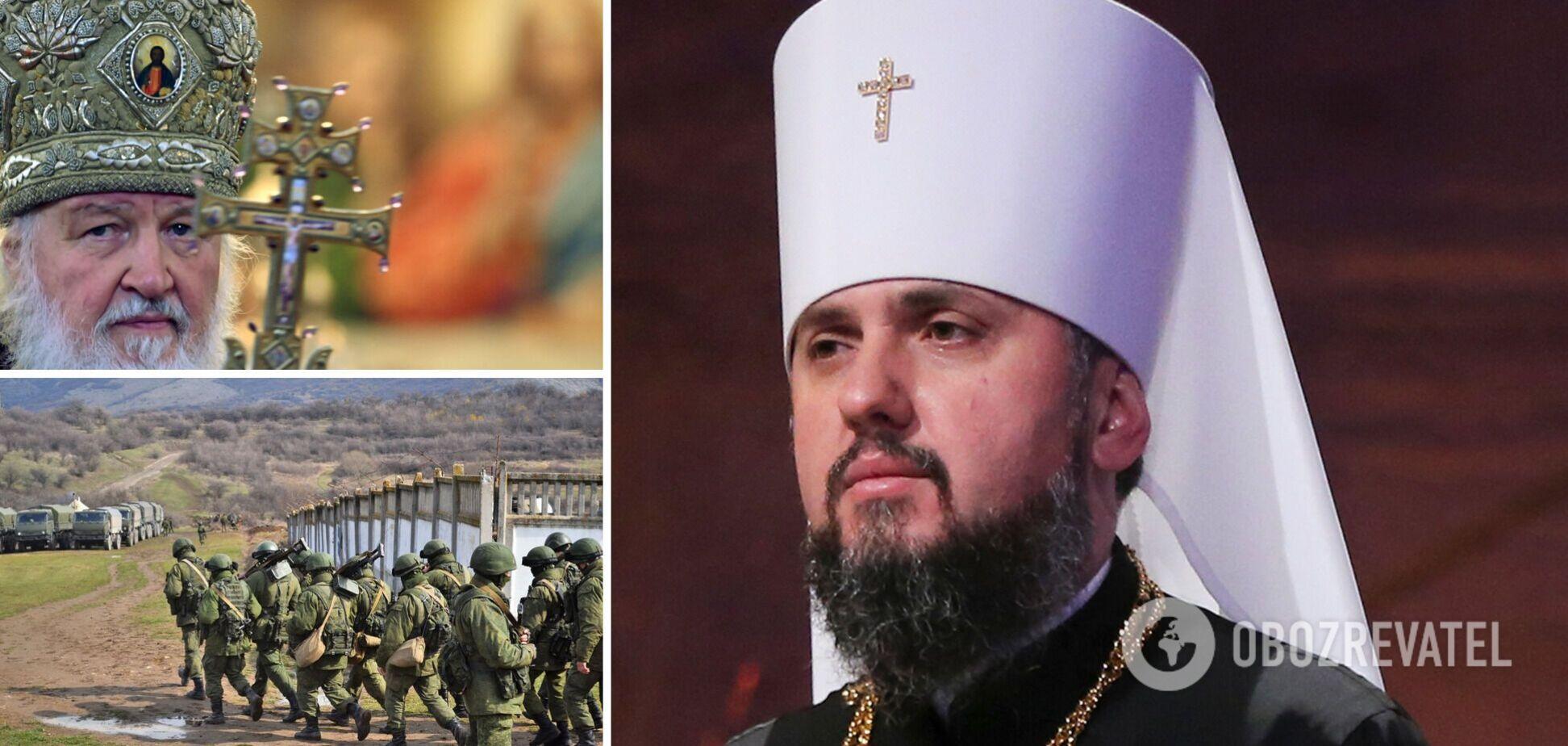 Епіфаній сказав, як можна було уникнути окупації Криму і війни на Донбасі