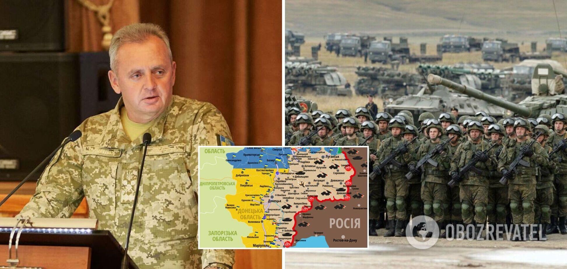 Відведення військ умовне, Росію влаштує будь-який привід для війни, – генерал Муженко
