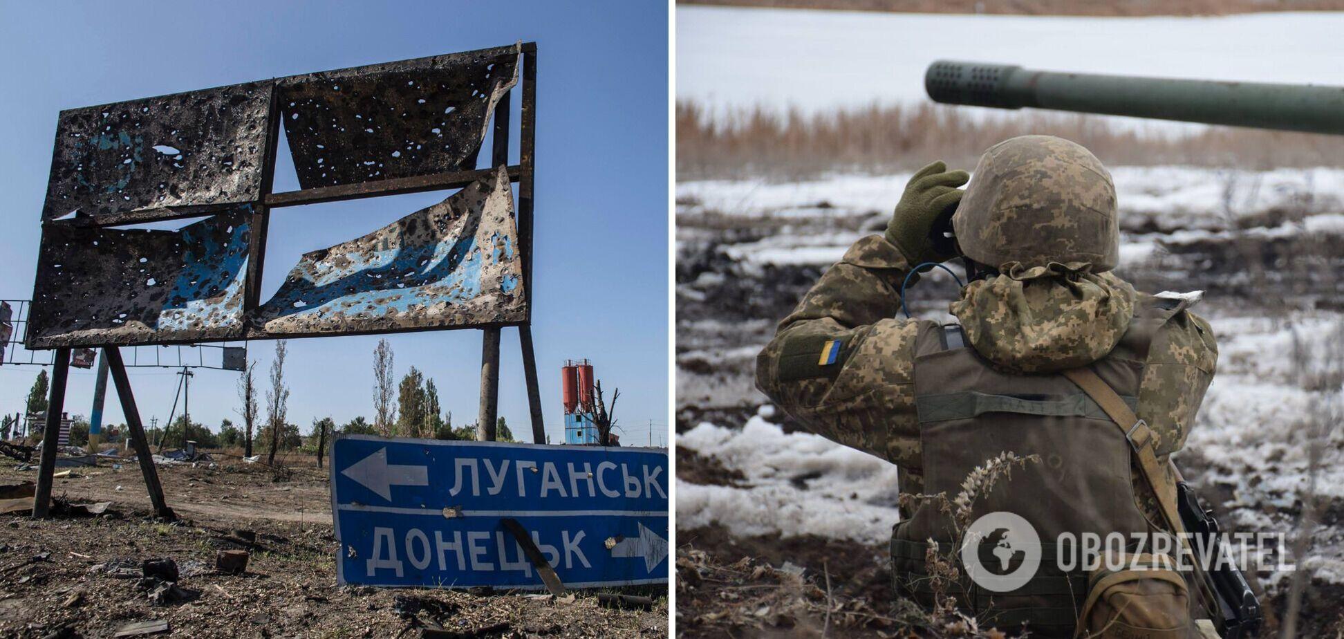 На Донбассе наемники РФ обстреляли позиции ВСУ и ранили украинского воина