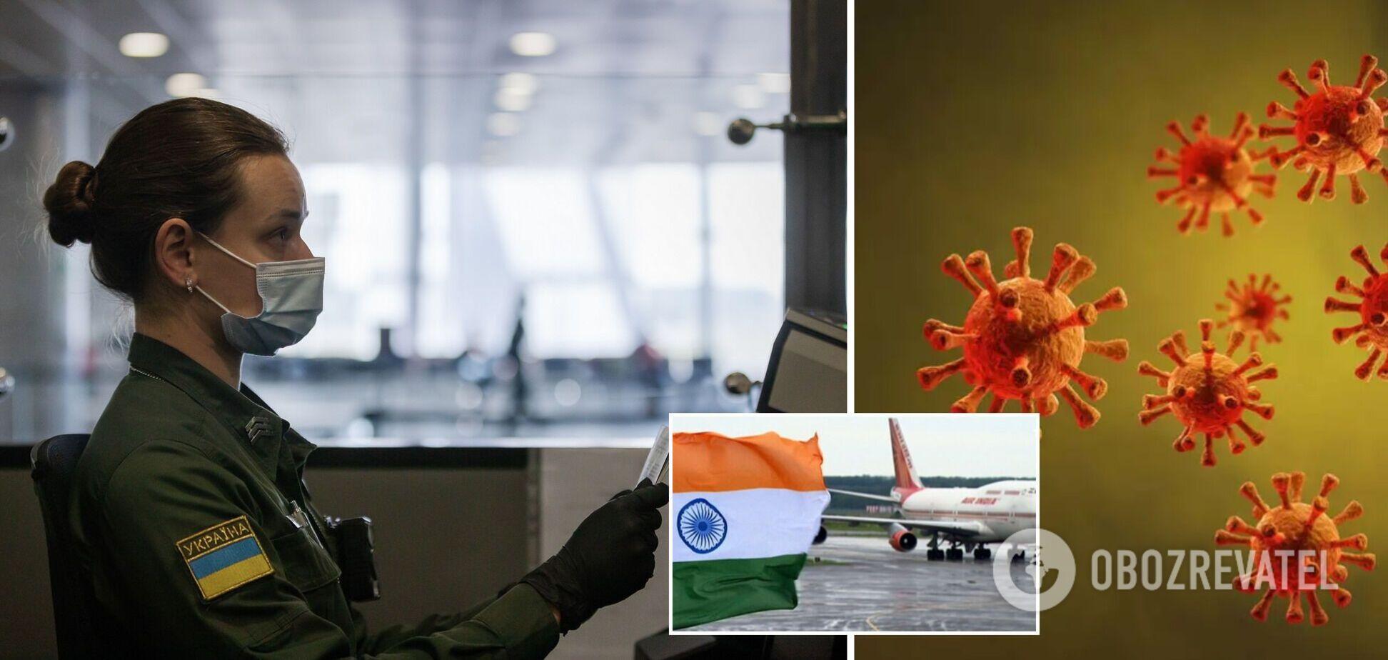Украина запретила въезд из Индии