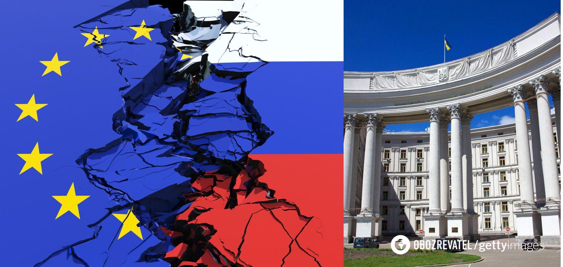 Україна – про санкції РФ проти чиновників ЄС: ще один доказ гібридної агресії