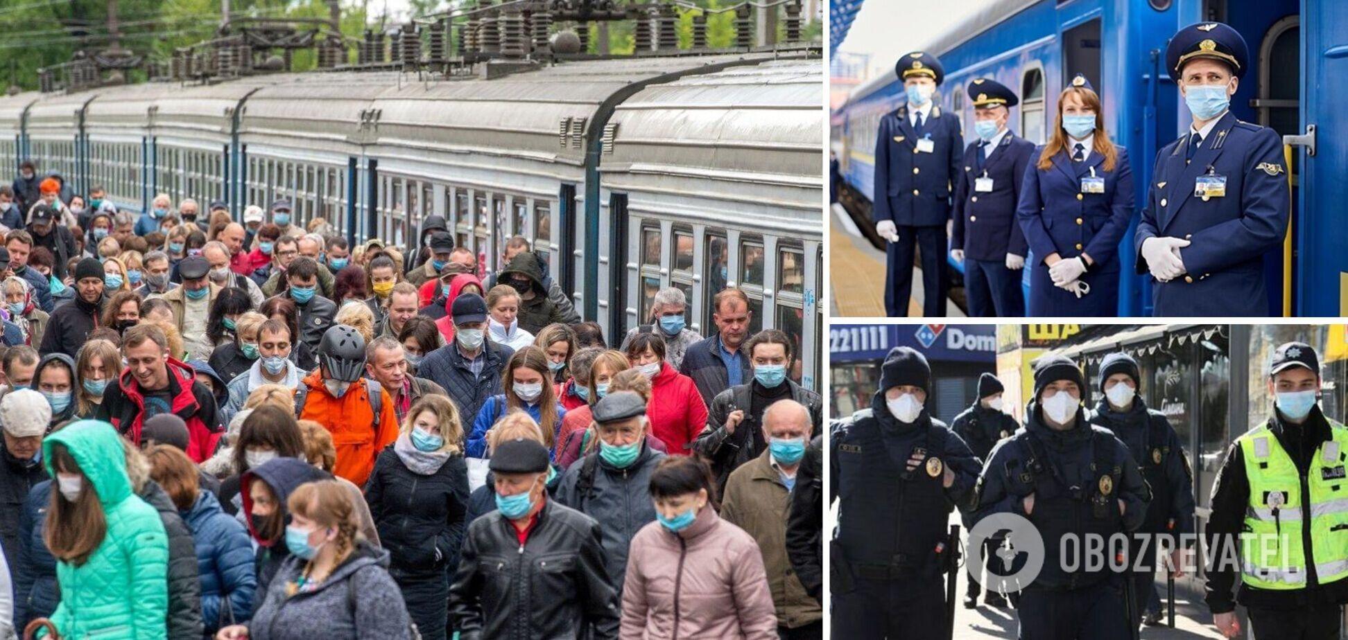 'Укрзалізниця' влаштує карантинні рейди в поїздах на травневі свята
