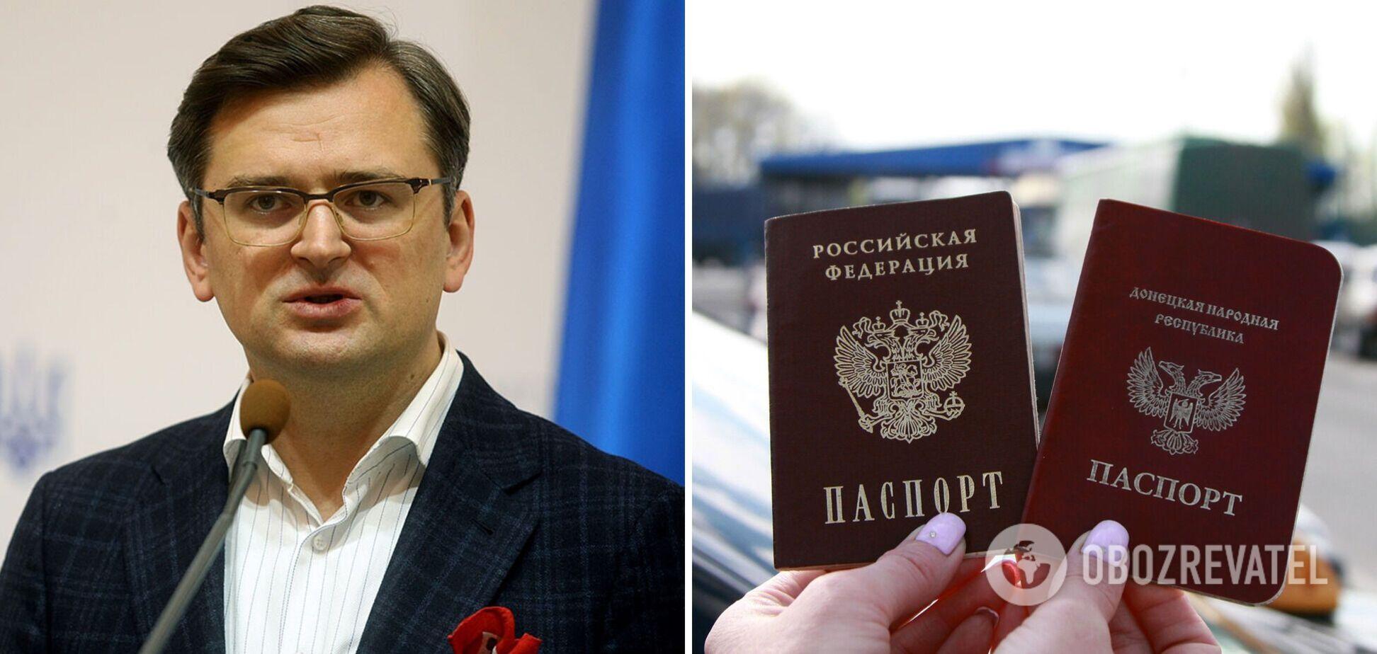 Кулеба заявив про м'яку реакцію партнерів України на 'паспортизацію' на Донбасі