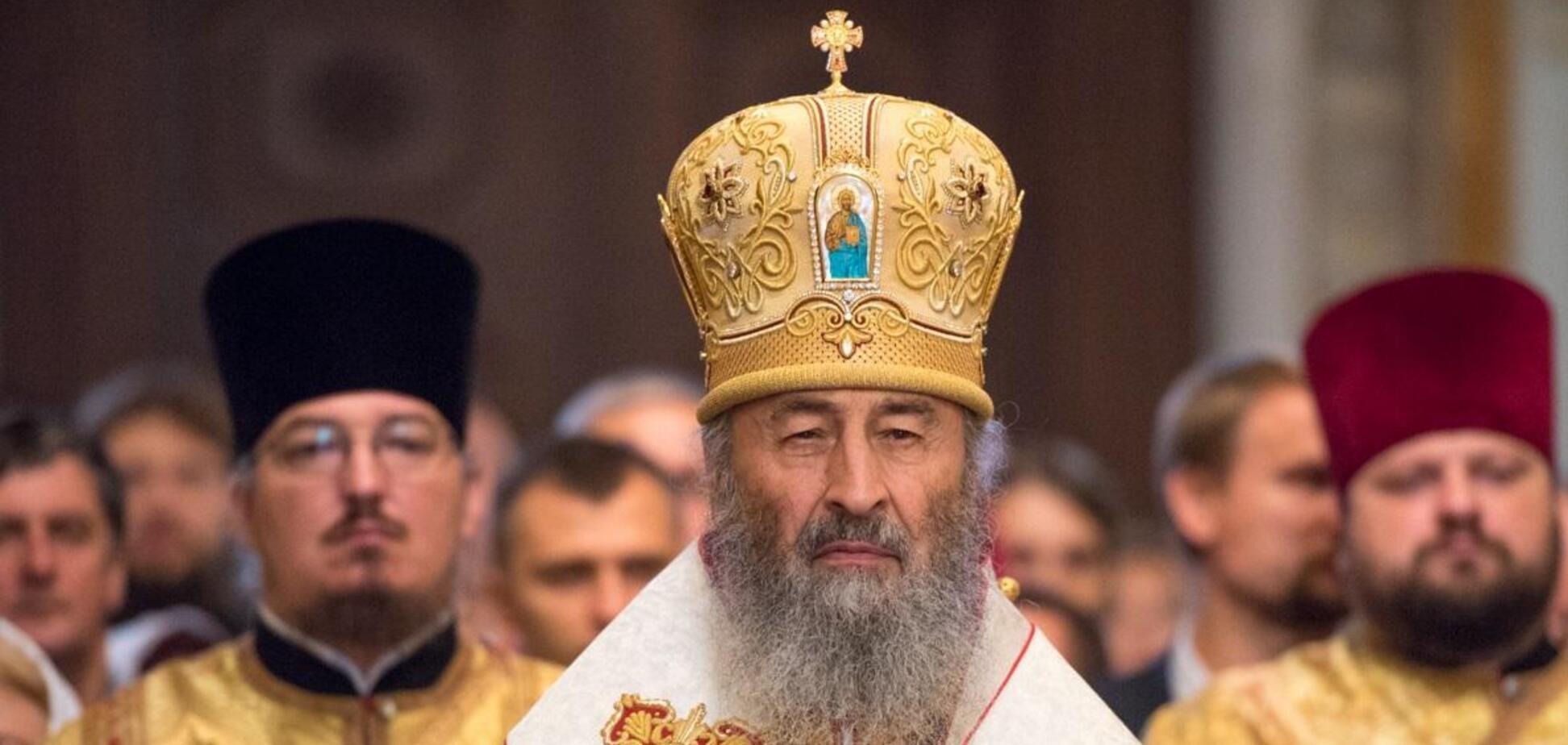 Митрополит Онуфрій привітав українців зі святом Великодня