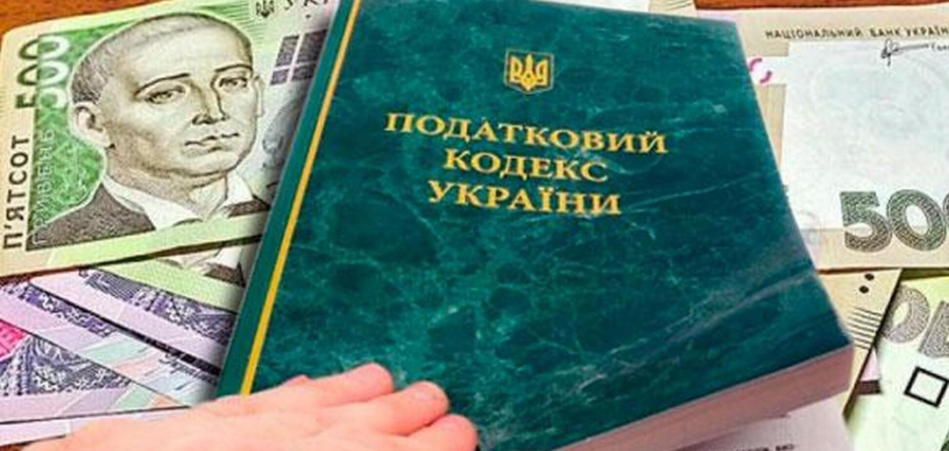 В Украине хотят снизить налоги для отдельных отраслей