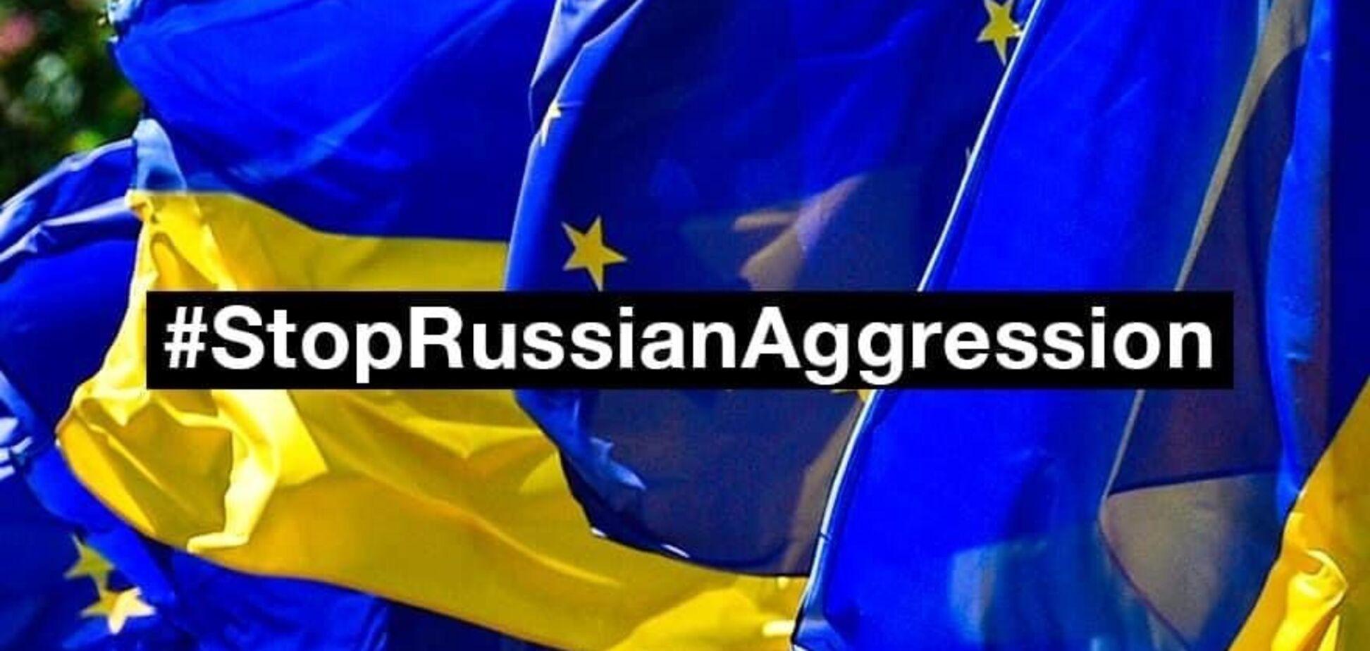 Петро Порошенко закликав відреагувати на санкції Росії проти офіційних осіб Євросоюзу
