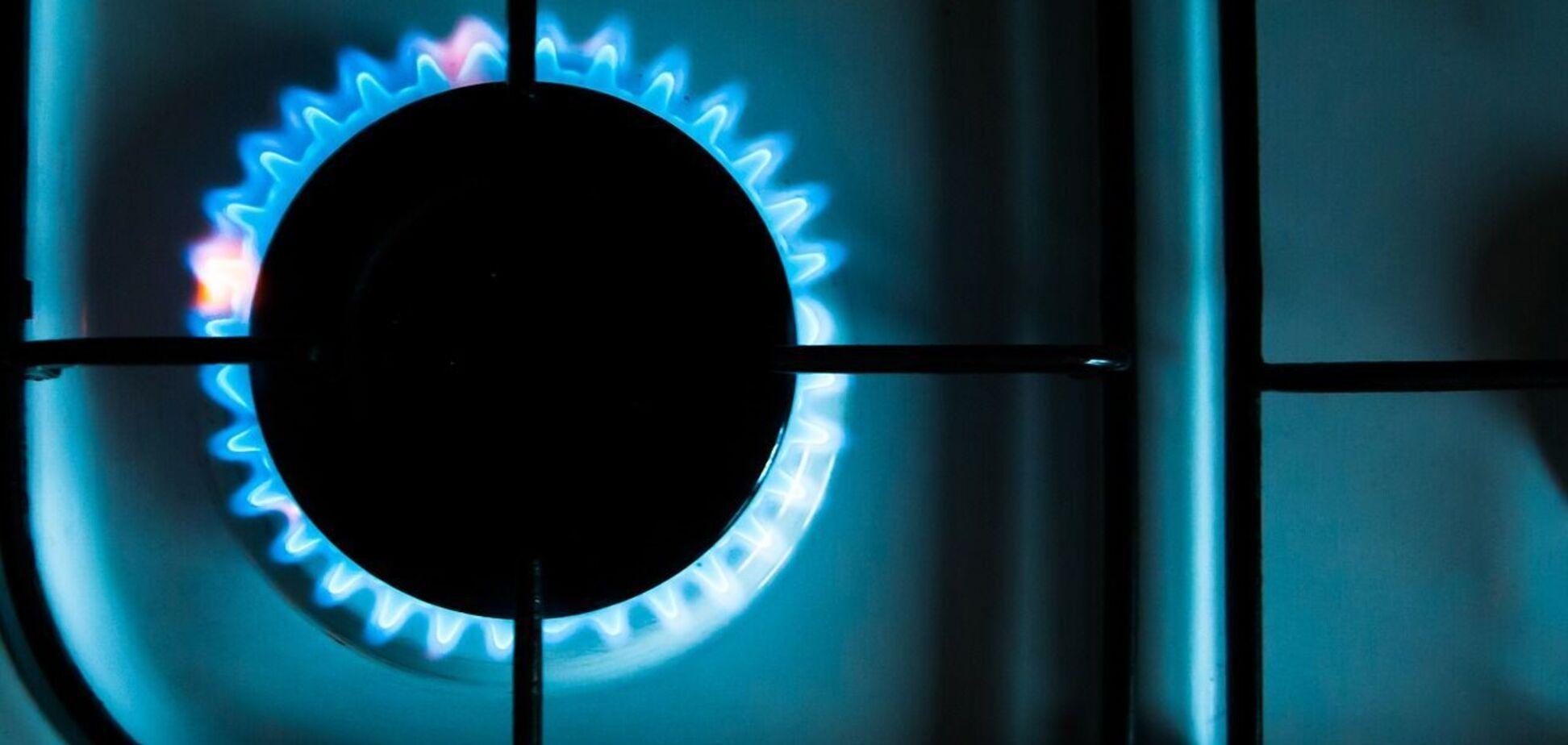Тариф на газ