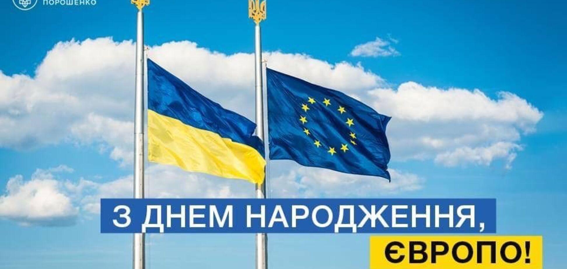 Порошенко – в День Європи: Україна буде членом ЄС