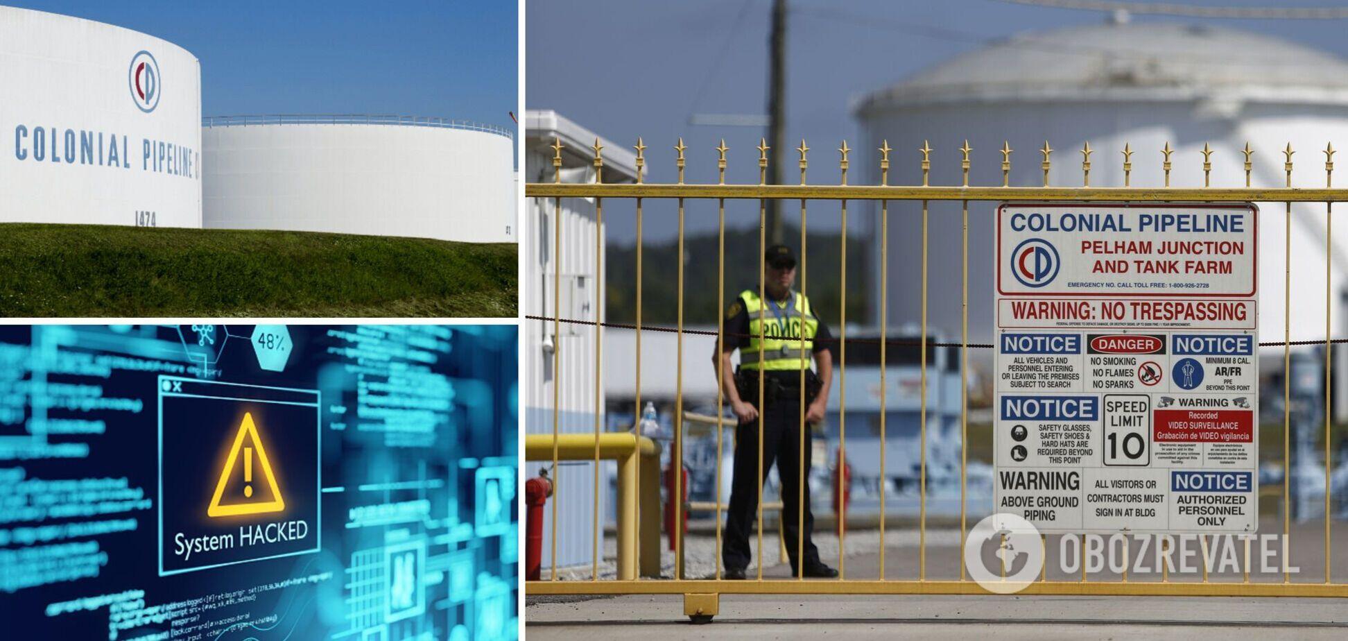 Кібератака на трубопровід у США: до чого тут 'російський слід' і які наслідки