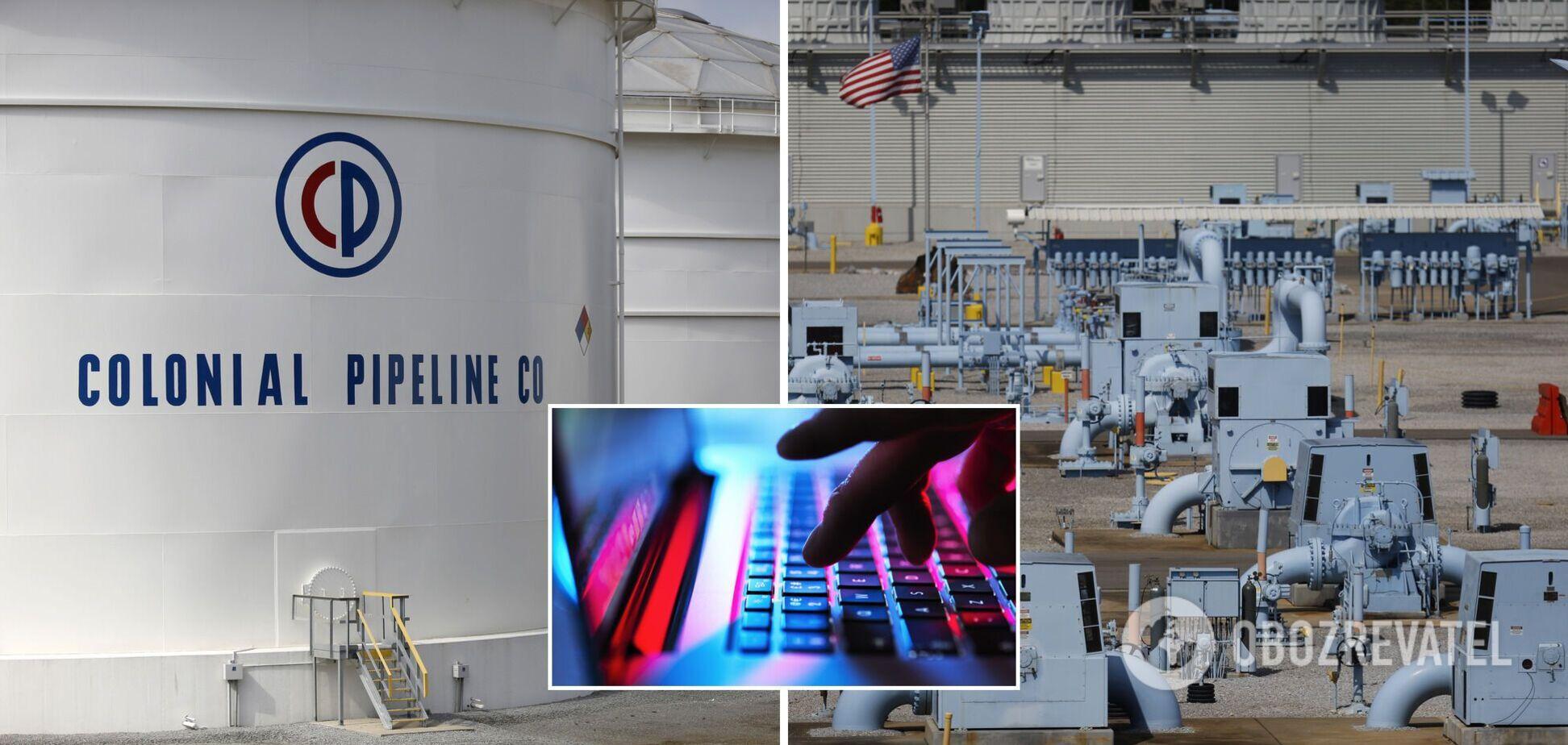 Хакеры атаковали один из крупнейших трубопроводов США