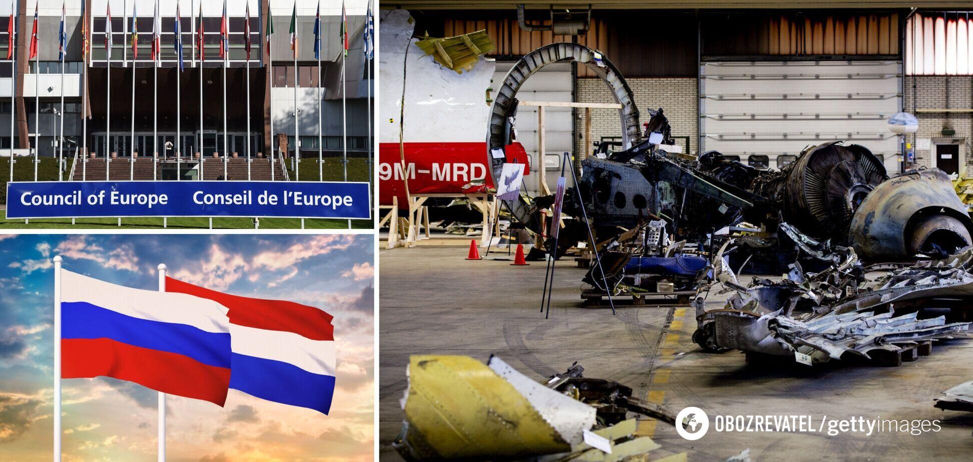 Нідерланди подали позов до ЄСПЛ проти Росії через трагедію МН17