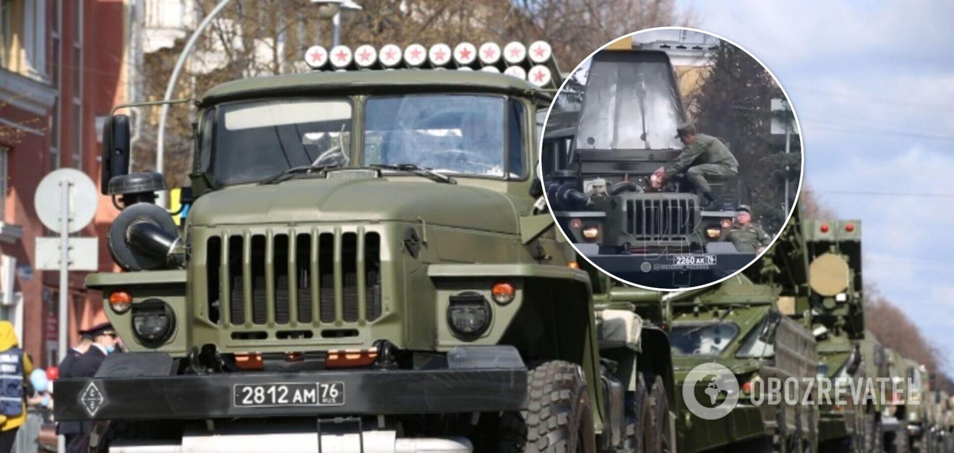 Військовий парад у Росії
