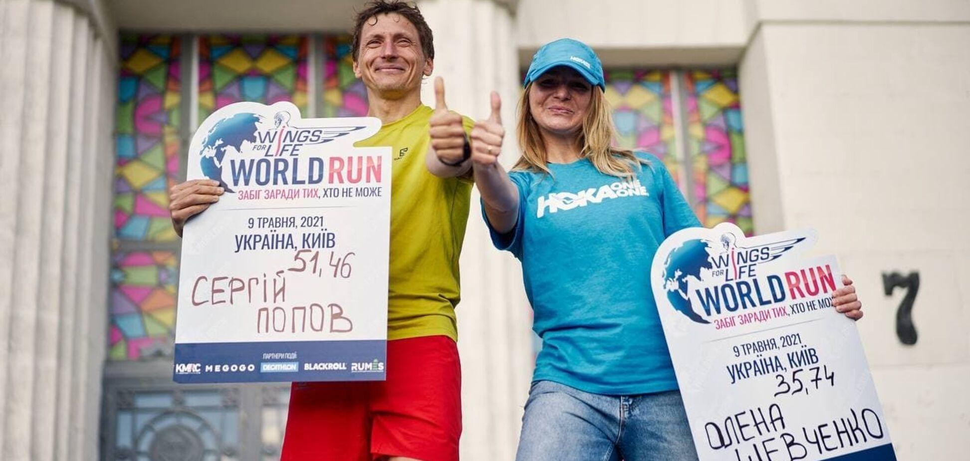 Wings for Life World Run встановив рекорд як найбільший забіг в історії