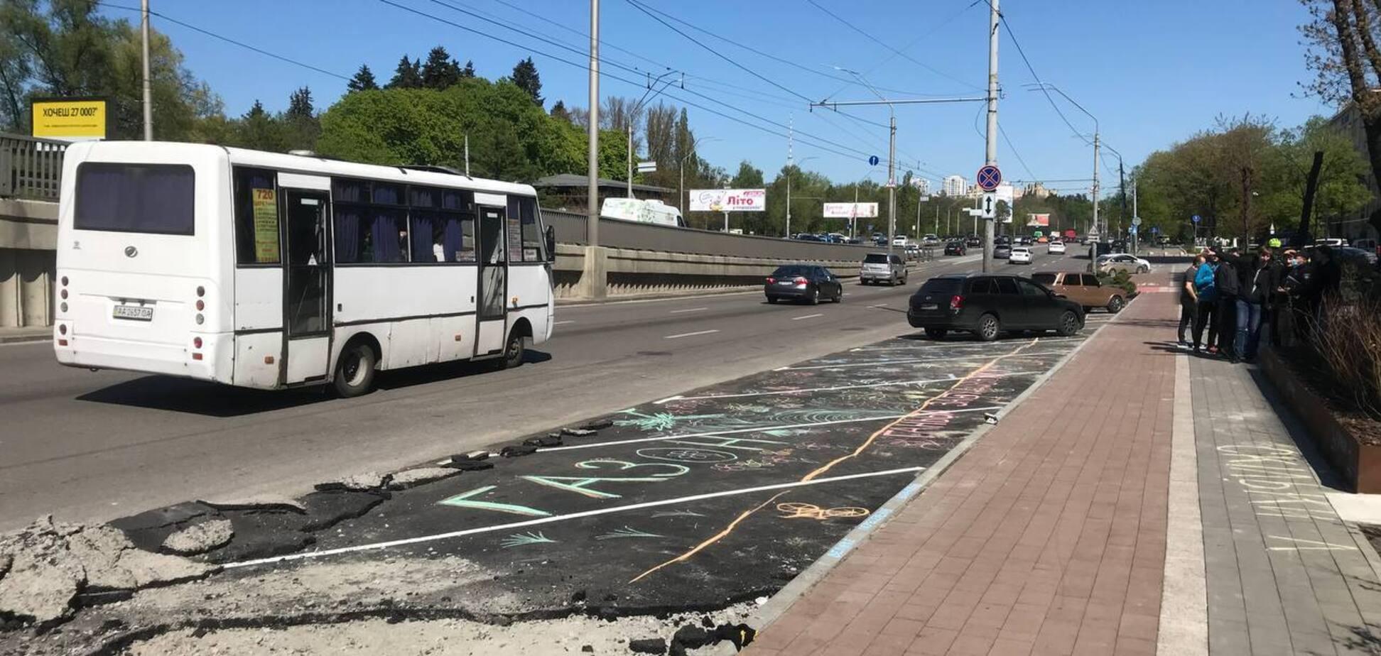 Знищення комунальної велодоріжки на проспекті Перемоги: з'явилась реакція КМДА